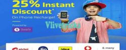 Flipkart Recharge Loot- Get Free Rs 25 Recharge Using Phonepe