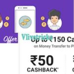 (Loot added) PhonePe UPI Send Money -Get Free Rs 150 Cash in Wallet