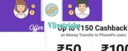 (Loot Offer) PhonePe UPI -Get Rs 100 CashBack on Send Money