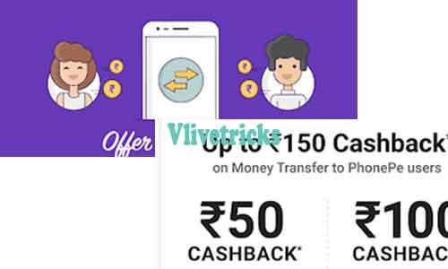 phonepe-upi-offer