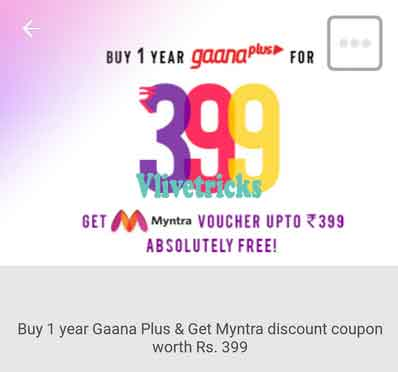 gaana myntra voucher offer