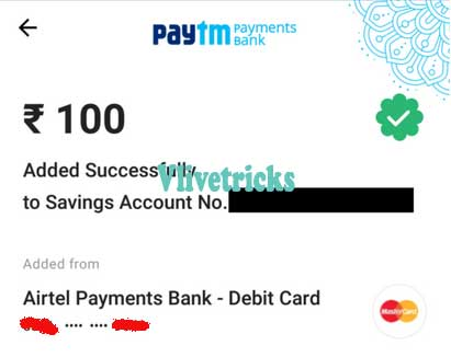 paytm-bank-cash-added