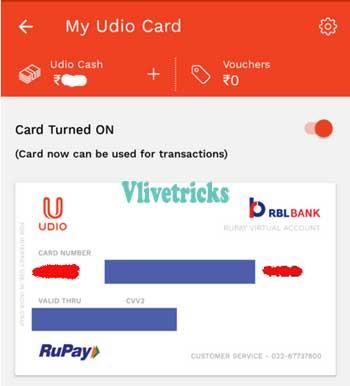 udio-card