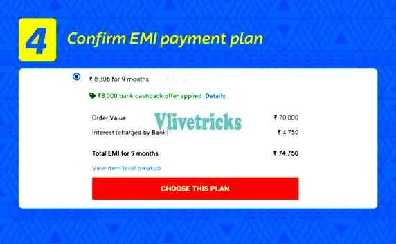 confirm-emi-payment-plan
