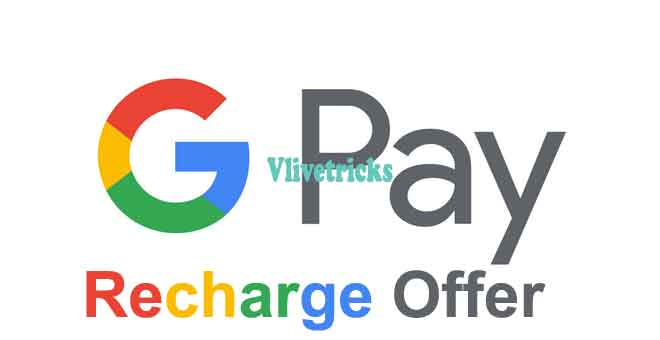 google-pay-recharge-offer