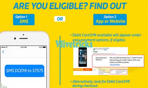 sbi-debit-card-emi-eligible or not