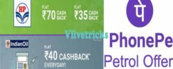 phonepe-petrol-offer