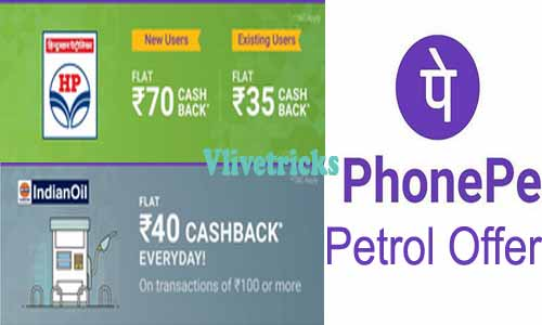 PhonePe Petrol Offer