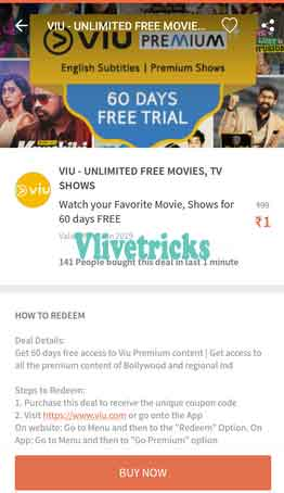 viu-freecharge-deal