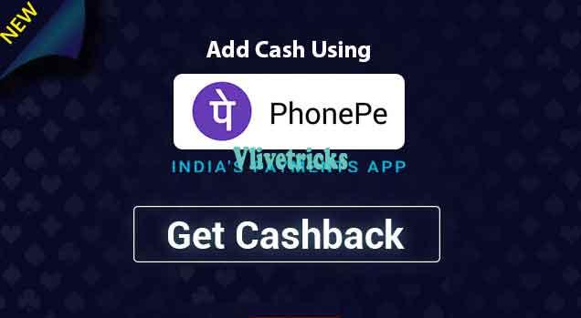 phonepe ace2three add cash