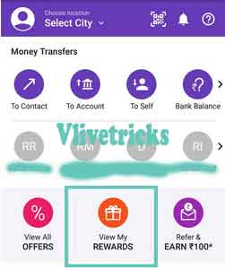 phonepe rewards section