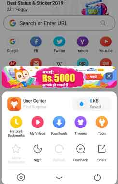 uc-browser-5000-offer-option