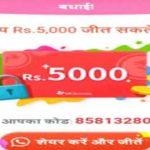 Uc Browser :₹1000 (Referral Code)+Refer & Earn ₹5000(Paytm Redeem)