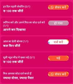 uc-browser-paytm-earn