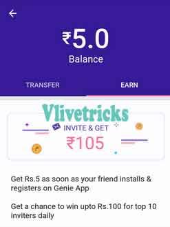 genie app free paytm cash