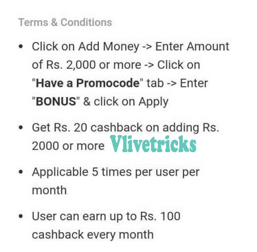 paytm-add-money-offer-terms