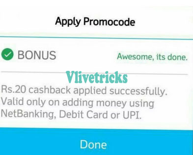 paytm-bonus-code