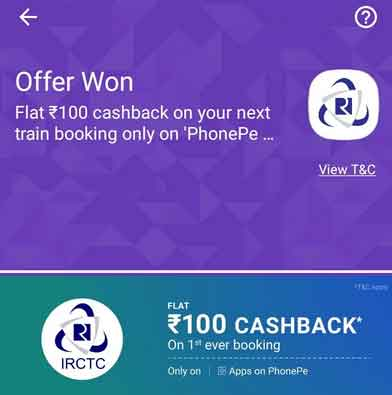 phonepe train offer