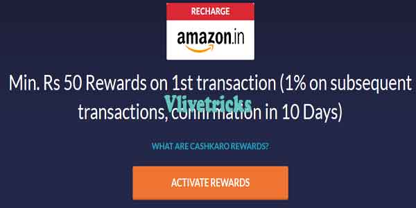 cashkaro-amazon-recharge