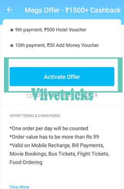 paytm-activate-offer