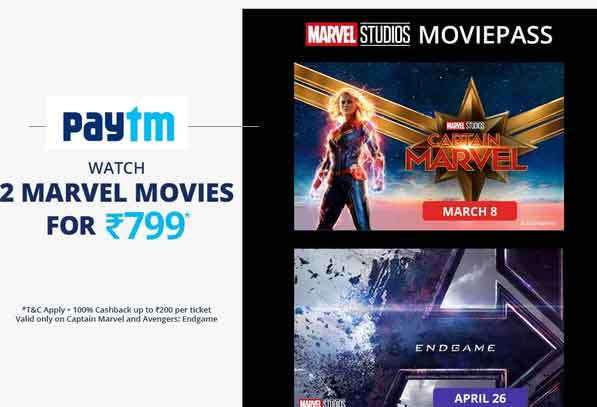 paytm-marvel-movie-pass