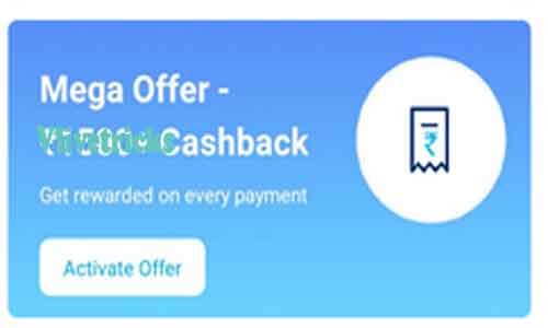 paytm mega offer cashback