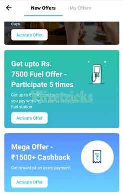 paytm-new-offers