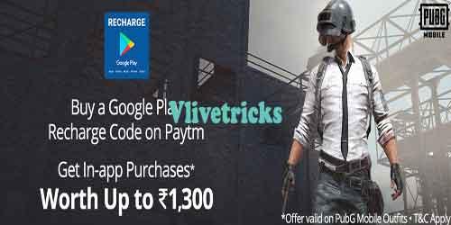 paytm-pubg-offer