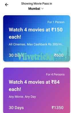 paytm-single-movie-pass