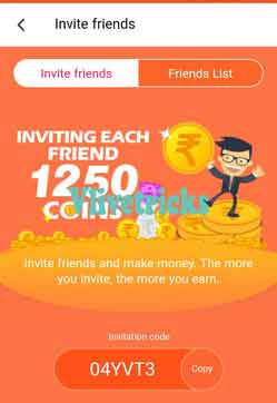 rozdhan invite code 2020