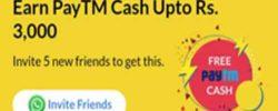 trell-free-paytm-cash
