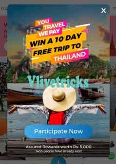 trell-free thailand-trip