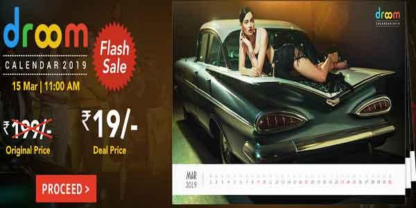 droom calendar flash sale