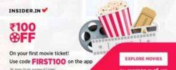 insider app coupon code