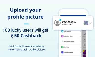 paytm upload profile picture offer