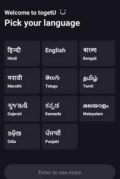 togetu-languages