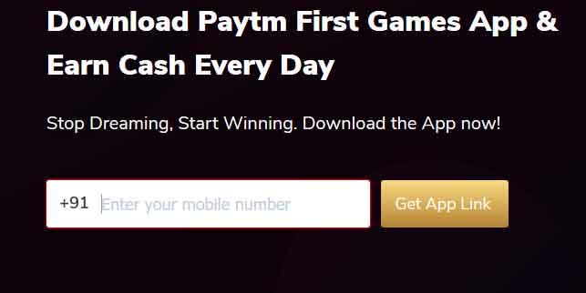 get app download link via sms