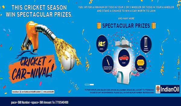Indian Oil Cricket Carnival