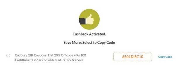 cashkaro-cashback-activated