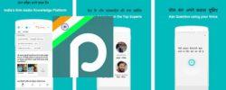 pascolan app