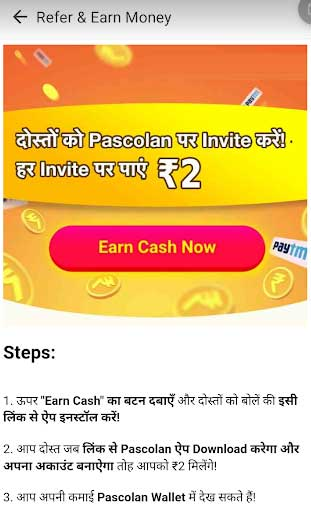 pascolan-refer-earn