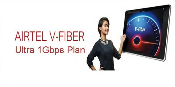 airtel ultra v fiber plan logo