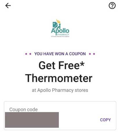 apollo free thermometer coupon
