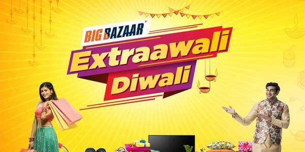 big bazaar diwali sale offer