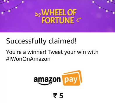 amazon wheel of fortune prize