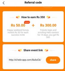 referral code and link