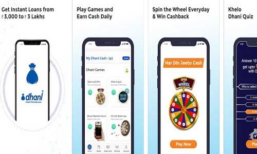 dhani app screenshots