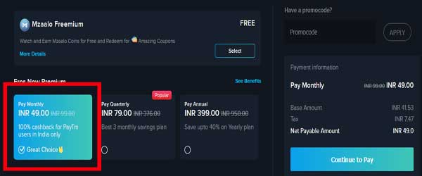 paytm 100% cashback on eros now