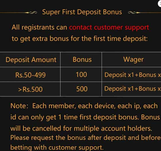 first time add money offers of royal.win