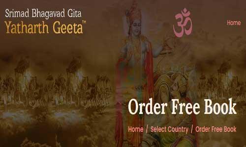 bhagavad geeta book order free